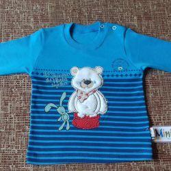 Noua bluză Minisi, înălțime 86 (Turcia)