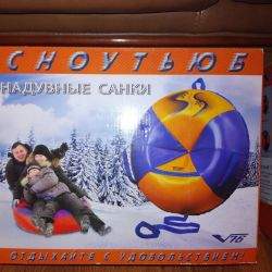 Snowyub new. Inflatable sledge 2 pieces