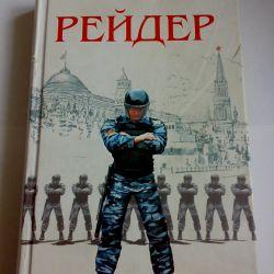 Pavel Astakhov - Raider kitabı