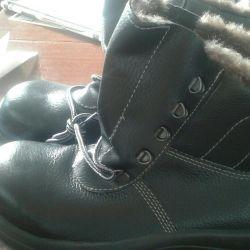 Koruyucu kışlık botlar (yeni)