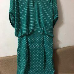 Rochie coreeană nouă