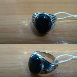 Men's silver ring