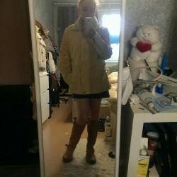 Новая куртка дубленка Arturo