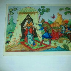 Postcard Tale of the Golden Cockerel