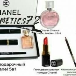 Chanel takımı