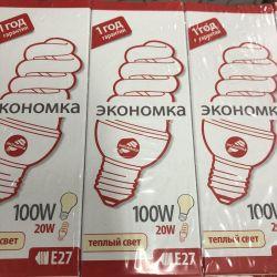 Energosber. lamp
