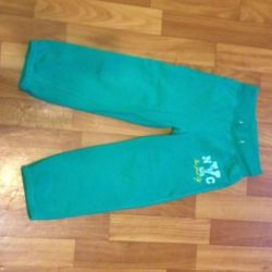 Sweatpants on 104-110 cm