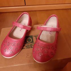 Deri ayakkabı 16 cm.