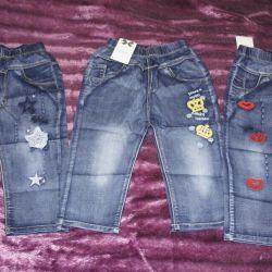 Yeni pantolonlar