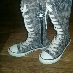 Converses for children