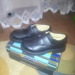 New Leather Shoes (Israel)