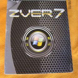 Software DVDs