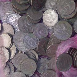 Монети 50 років