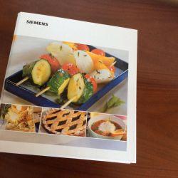 Книга рецептов на немецком языке
