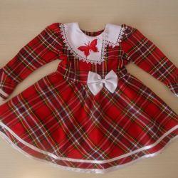 Φόρεμα, rr 104