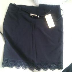 Sell skirt new p48