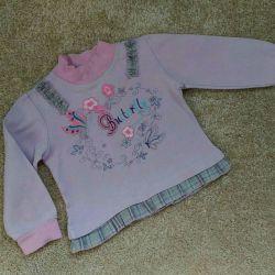 Jumper για κορίτσι μεγέθους 86-92