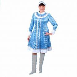 Suit of Snow Maiden