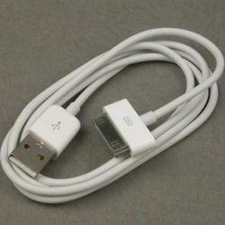 IPhone 4 4s için USB Tel Şarj