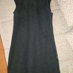 Φόρεμα Chloe