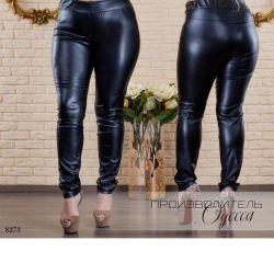 Pantaloni de piele deputat, dimensiunea 62-64