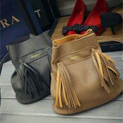 Bag black and brown new