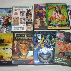 DVD διαφορετική κατάσταση που χρησιμοποιείται είναι εξαιρετική
