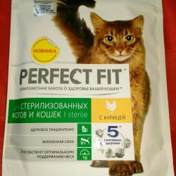 Dry food. For sterilized and neutered.