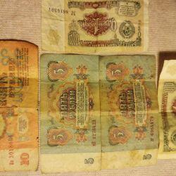 Παλιά τραπεζογραμμάτια της ΕΣΣΔ
