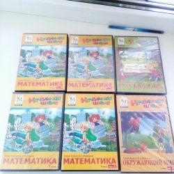 Disks new.mathematics 1 class.