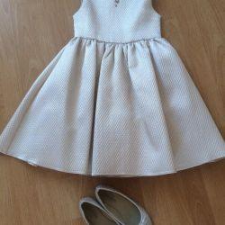 Туфлі і плаття