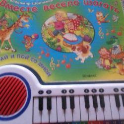 Cărți muzicale
