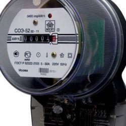 Ένας νέος ηλεκτρικός μετρητής πωλείται