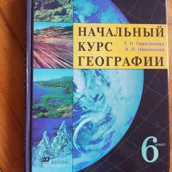 Γεωγραφία κατηγορίας 6