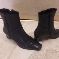 Boots autumn
