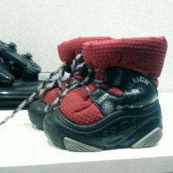 Boots - Demar boots