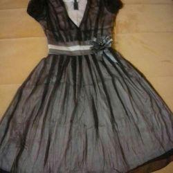 Schimbul de rochii