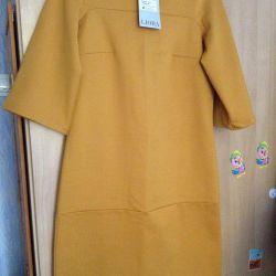 Новое платье ТОРГ!!!