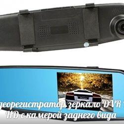 Βιντεοκάμερα Mirror DVR Full HD με πίσω κάμερα