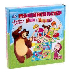 Машин-твистер, Маша и Медведь