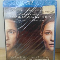 Blu-ray Disc animated and 2 feature films