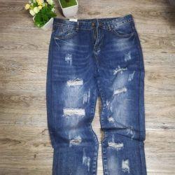 Erkek arkadaşı Jeans