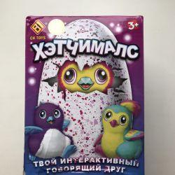 Interactive toy Hatchimals