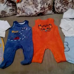 Things for a boy (5-9months.)