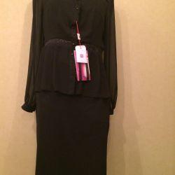 New women's suit (blouse, skirt, top)