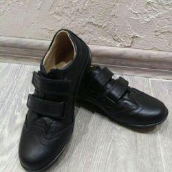 31/20 Yeni Tiflani Deri Ayakkabı s.31