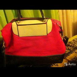 Zarina bag