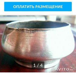 Salt shaker, silver 84 sample. 1896