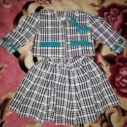 Κοστούμι για κορίτσι