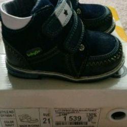 Baby go sneakers
